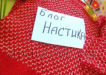 пуловер связанный двухцветным узором 2