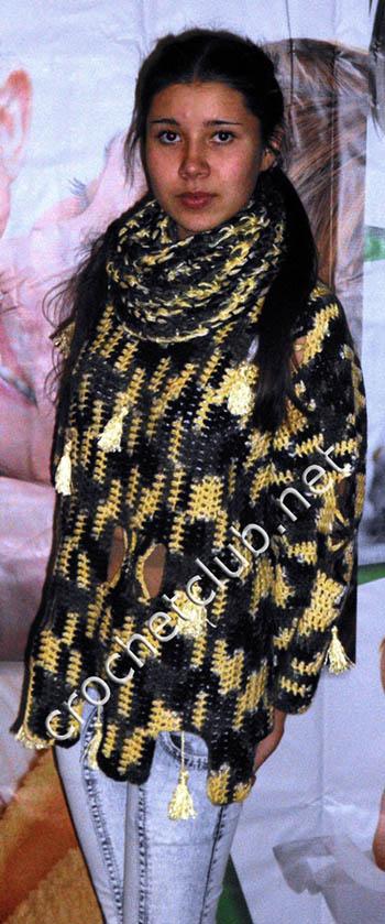 свитер модный штрих со съемным воротником