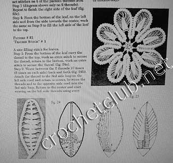 вязаная сумка с цветочной аппликацией-схема 1