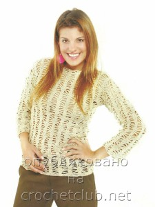 Пуловер кремового цвета