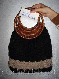 Вязаная сумочка черного цвета