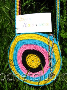 "Вязаная сумка ""Солнечный круг, травка вокруг"""