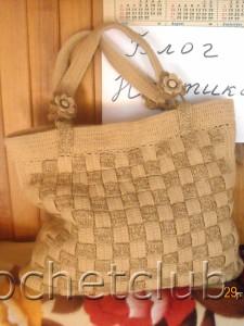 ткань плетенка для сумки