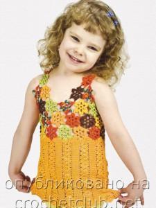 Оранжевая туника для девочки 5 лет