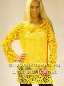 Желтая туника с длинным рукавом