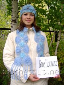 Шапочка и шарф, связанные на тенерифе