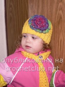 """Комплект для девочки """"Золотая осень"""""""