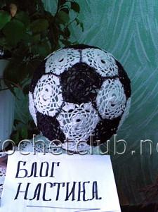 """Вязаный светильник """"Футбольный мяч"""""""