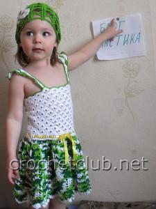 Детский сарафанчик из хлопка