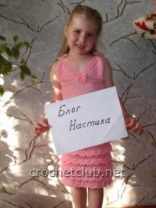 """Сарафанчик """"Маленькая модница"""""""