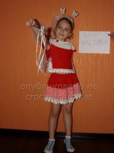 """Новогодний костюм """"Бабочка"""""""