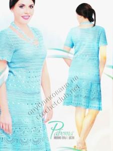 Платье, связанное из хлопка