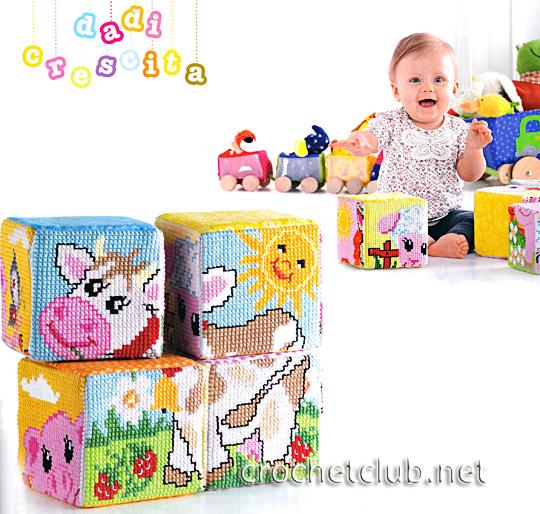 кубики для малыша 1