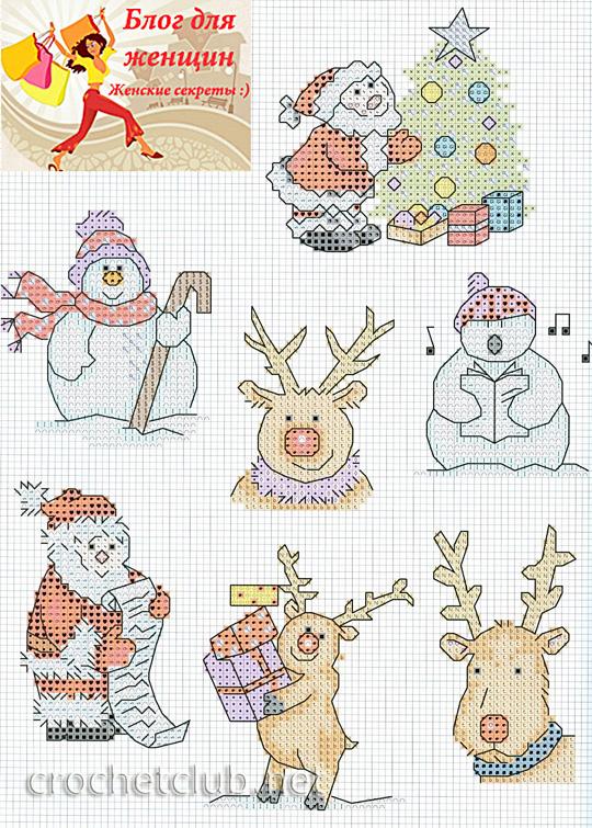 Схемы вышивки на новогоднюю схему 729